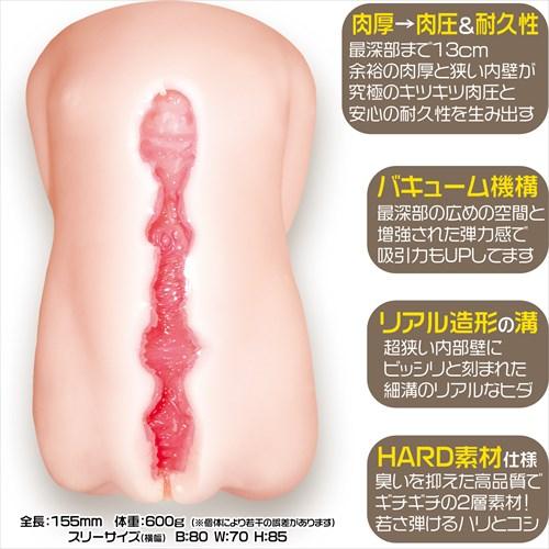 【数量限定】箱詰め娘 ロリホ ギチギチHARD Edition3