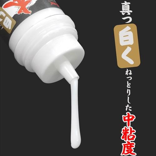 白い 本気汁2