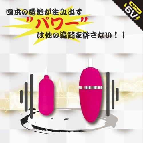 La.Free  シングル Pink4
