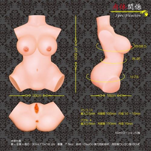 肉体関係5