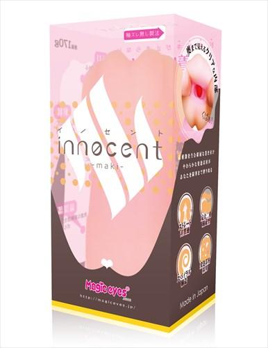 innocent-maki-1