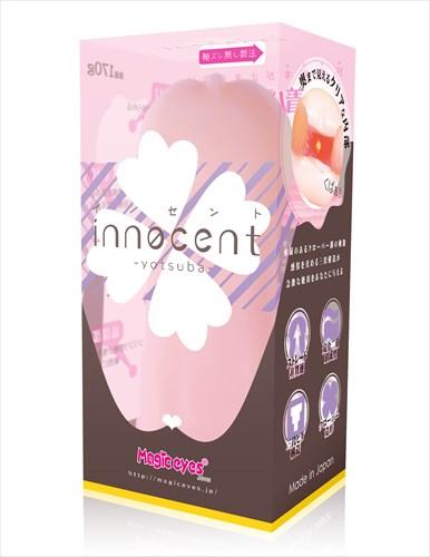 innocent-yotsuba-1