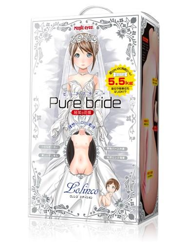 Pure bride  ろりんこエディション1